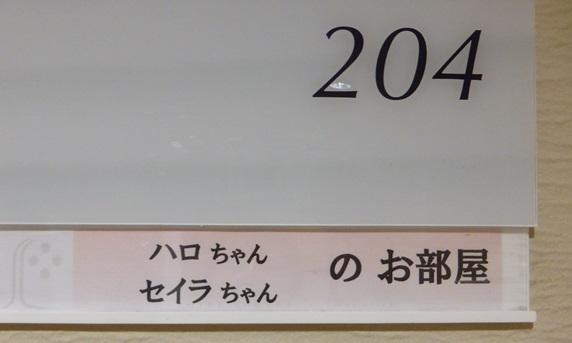 旬香2.JPG
