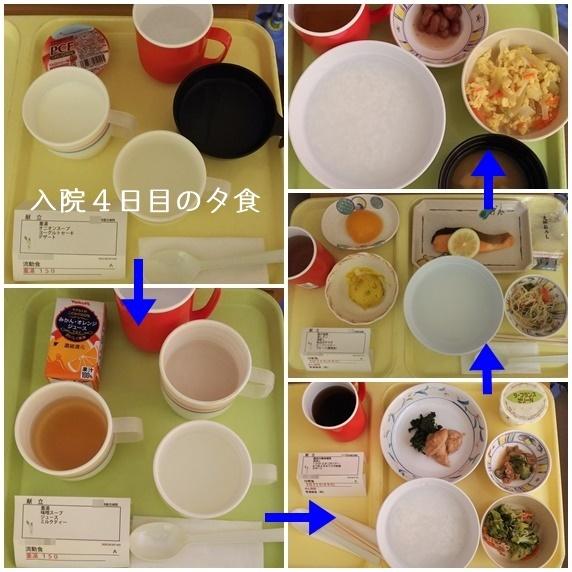 病院食1.jpg