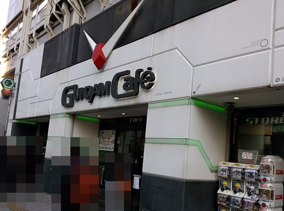 G-cafe2.jpg