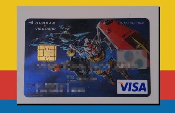 GUNDAMカード.jpg