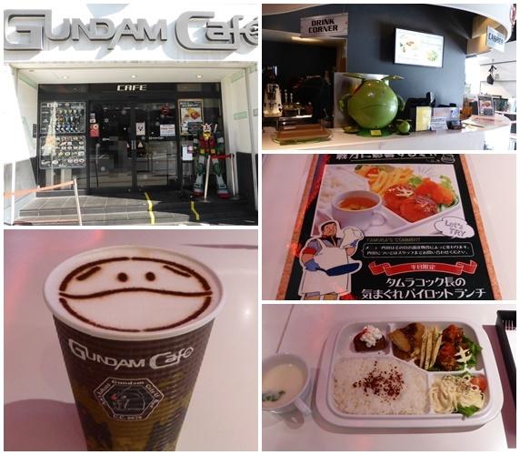 GundamCafe.jpg