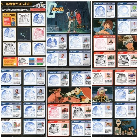 JRスタンプ帳1.jpg