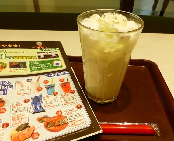 WBチョコミルク.JPG