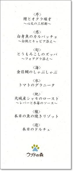 menu26.jpg