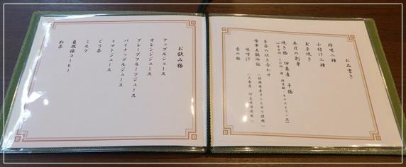 menu27.JPG