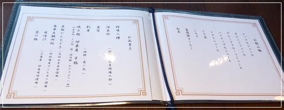 menuあさ.JPG