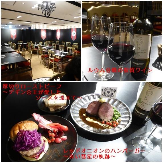 restaurantZeon3.jpg