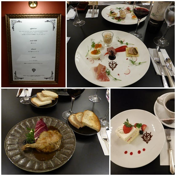 restaurantZeon4.jpg