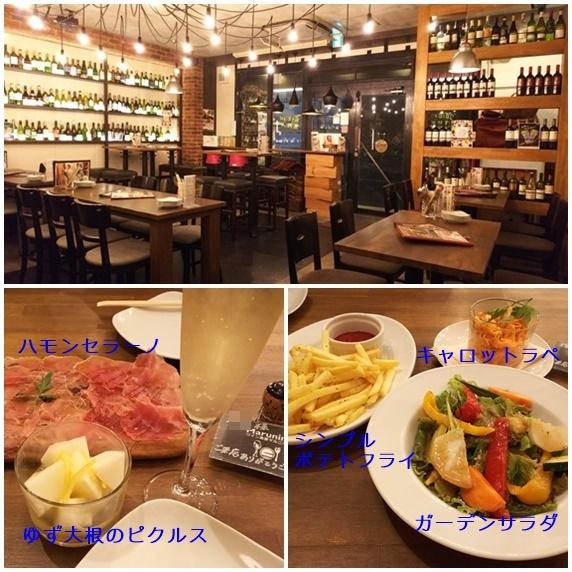 921ワイン食堂.jpg