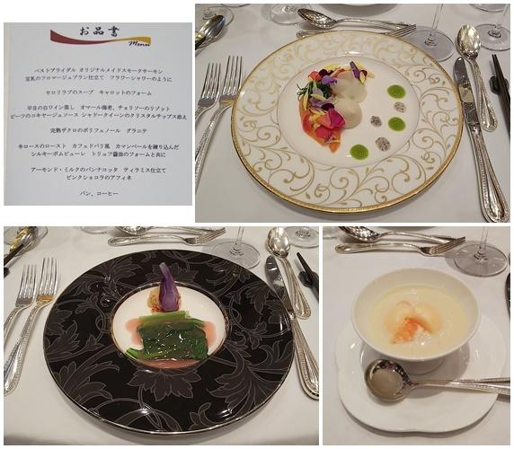 お料理1.jpg