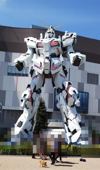 Gundam2.JPG