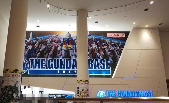 Gundam3.JPG